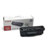 Canon Toner 7616A005 schwarz