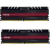 8GB TeamGroup Delta DDR4-2400 DIMM CL15 Dual Kit