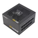 650 Watt Antec HCG Netzteil High Current Gamer (650W) 80+ Gold retail