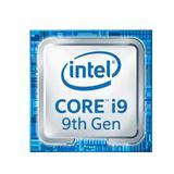 Intel Core i9 9900K 8x 3.60GHz So. 1151 TRAY