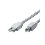 (€2,19*/1m) 1.80m Equip USB2.0 Anschlusskabel USB A Stecker auf