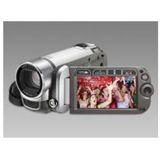 Canon Legria FS200 silber
