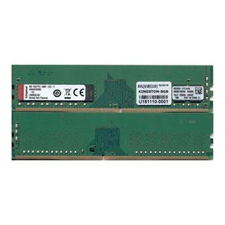 8GB Kingston Server Premier KSM24ES8/8ME DDR4-2400 ECC DIMM CL17