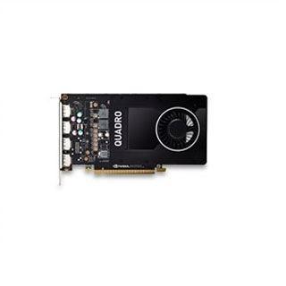 5GB Dell Quadro P2000 Aktiv PCIe 3.0 x16 (Retail)