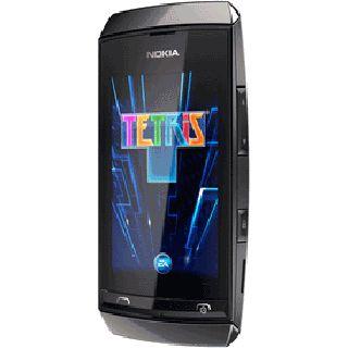 Nokia Asha 306 10 MB grau