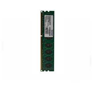 2GB Patriot Signature Line DDR3-1333 DIMM CL9 Single