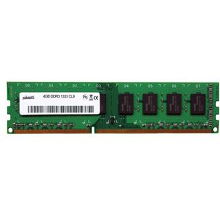 1GB takeMS Value DDR3-1333 DIMM CL9 Single