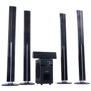 Blaupunkt LS 251 5.1 Lautsprechersystem mit kabellosen Rücklautspr